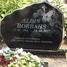 Aldis Rorbahs