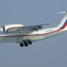 Kongo prezidenta lidmašīnas AN-72 katastrofa