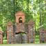 Aknīstes pagasts, Vilkupes kapi (vecā sadaļa)